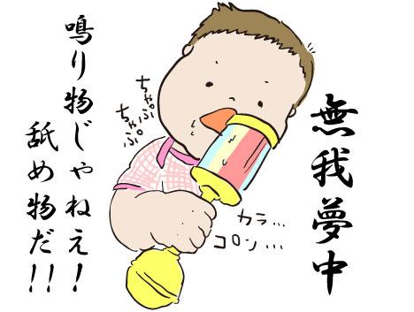 赤ちゃんラトル