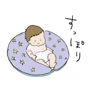 【生後5ヶ月】おすわり