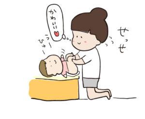 育児しながらできる!産後の簡単腹筋法♪