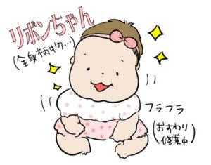 【生後6ヶ月】ヘアアクセサリー