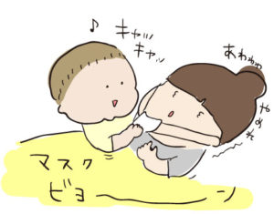 【生後7ヶ月】授乳中の発熱