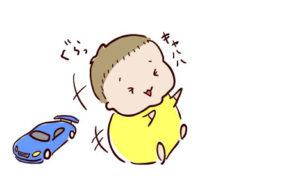 赤ちゃんとラジコン