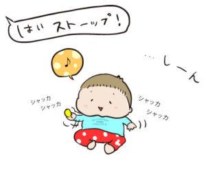 【生後9ヶ月】リトミック