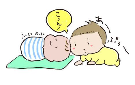 【生後9ヶ月】赤ちゃん同士のコミュニケーション