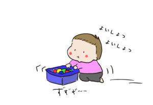 【生後9ヶ月】児童館