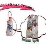 【後編】食いつき半端ないおもちゃシリーズ~ペットボトルにフォーリンラブ~