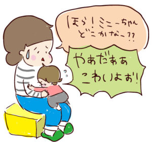 【2歳】斜視