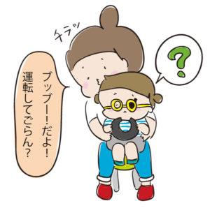 【2歳小児斜視】間欠性外斜視と交代性上斜位の検査内容