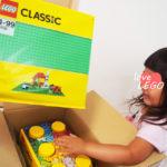 LEGO黄色のアイディアボックスの中身、すべて見せます。
