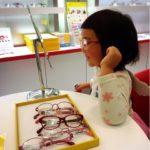 【3歳小児斜視】プリズム眼鏡を選んできたよ