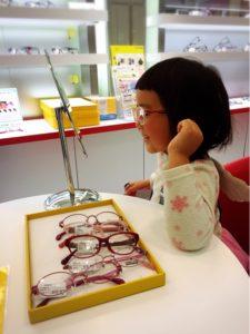 【4歳小児斜視】プリズム眼鏡を購入