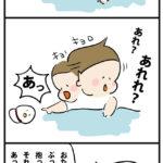 【4コマ】リアルトイストーリー