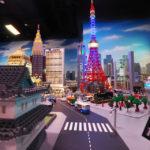 レゴランド・ディスカバリー・センター東京でお家作りのアイディアを見つける