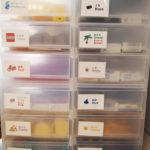 【LEGO】我が家のレゴ収納法