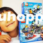 レゴのハッピーバッグ2017を組み立てるっ!【LEGO CITY 60126&60127】
