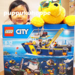 レゴのハッピーバッグ2017を組み立てるっ!【LEGO CITY 60095 】