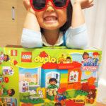 幼稚園の心構えでレゴ遊び【LEGOまちのようちえん 10833】レビュー!