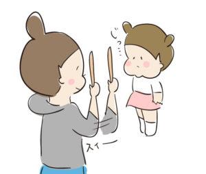 【4歳小児斜視】検査結果と先生からのお話。眼科から宿題が出る?!