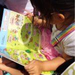 4歳2ヶ月家庭学習教材のポピー4月号レビューvol.2!
