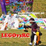 真昼間の公園でレゴVSラジコン!娘はどっちになびくか!!ww【LEGO41313レビュー】