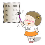 【5歳小児斜視】間欠性外斜視定期検査結果