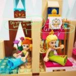 アナ雪ファン必見LEGOのアレンデール城で大失敗!!【41068】