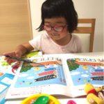 4歳3ヶ月家庭学習教材のポピー5月号レビューvol.2
