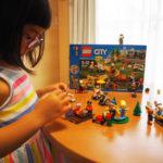 おすすめフィグランキング~レゴシティの人たち【LEGO60134】