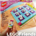 【LEGO】レゴフレンズTic-Tac-Toeが可愛い&手づくりレゴ雑貨★