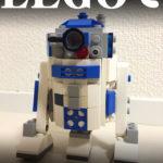 LEGOでR2D2を作ったよ!