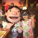 【ディズニーランド】子連れは絶対行ってほしい!!!リロのルアウ&ファン