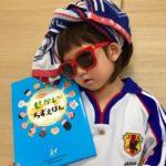 ワールドカップだから親子で読みたい「せかいちずえほん」