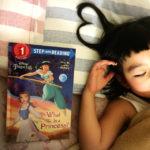 本音の絵本レビュー「What is a princess?」レベルに合わせて読める洋書シリーズ