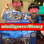 【LEGO】minifigures×Disneyシリーズ2を箱買いしたよ★