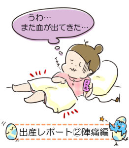 🤛切迫 早産 ウテメリン