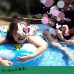 プールにかき氷…最高に夏休みしたね!