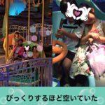 夏休み最後のディズニー!!ビックリするほど空いていたマーメイドラグーン