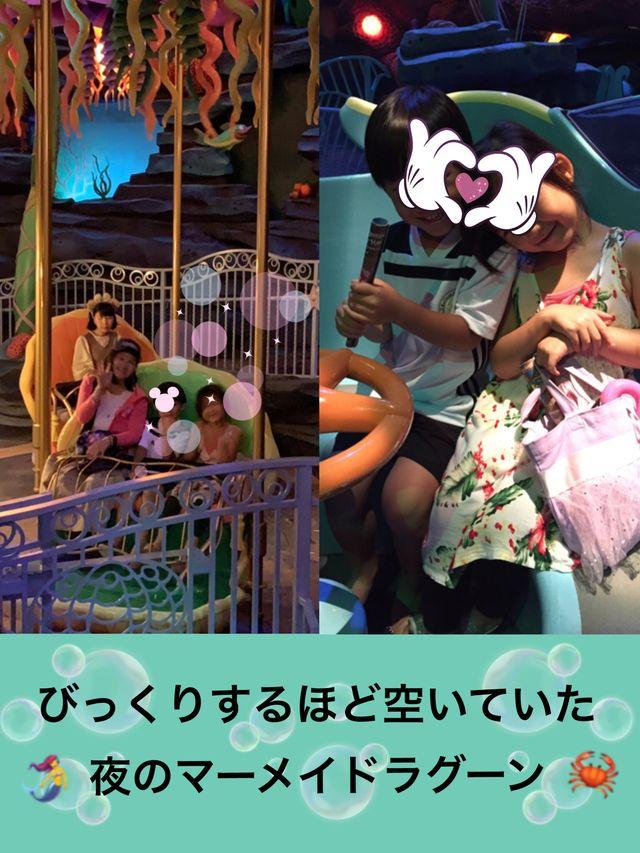 空いていた東京ディズニーシー