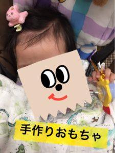 【生後6ヶ月】手作りおもちゃ
