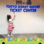 長女(6歳)東京ディズニーランドの年パス復活
