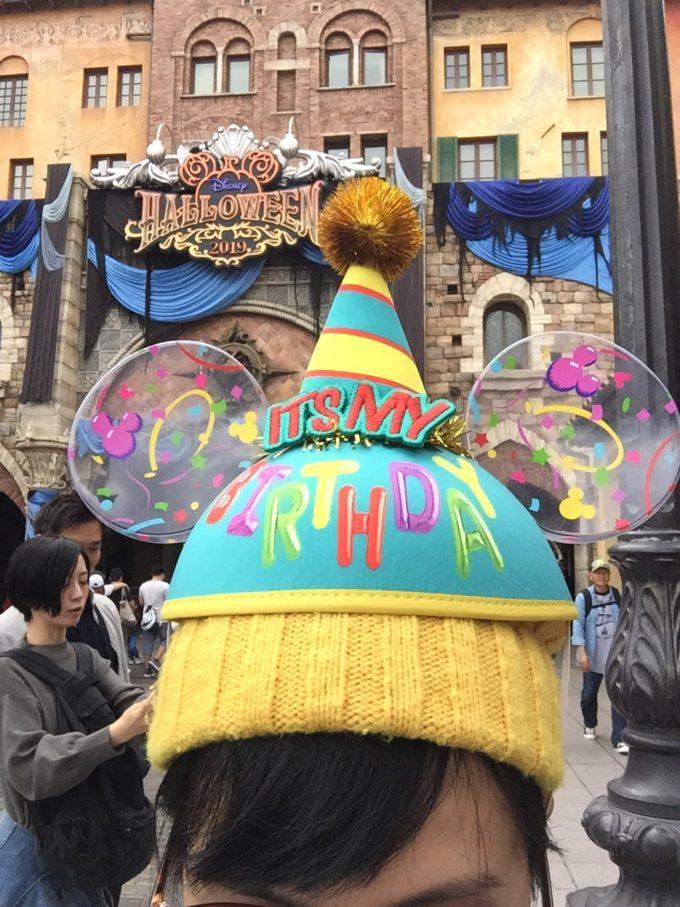 誕生日のイヤーハット
