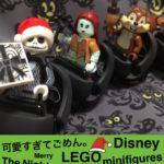 LEGO×Disneyのミニフィグ(ジャック&サリー)をホーンテッドマンションのトミカに乗せたら可愛すぎ無理