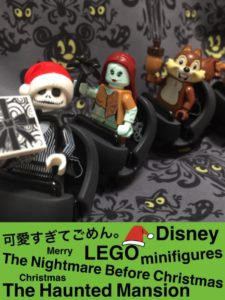 LEGO×DisneyMinifigures