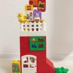 LEGOデュプロでクリスマス飾り(サンタのブーツ)